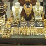 İstanbul'da Senetle Altın Nasıl Alabilirim